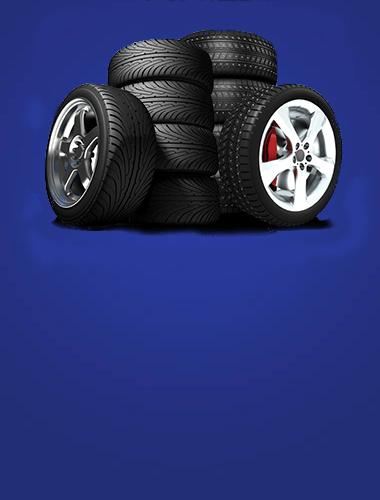 Хранение шин и колес