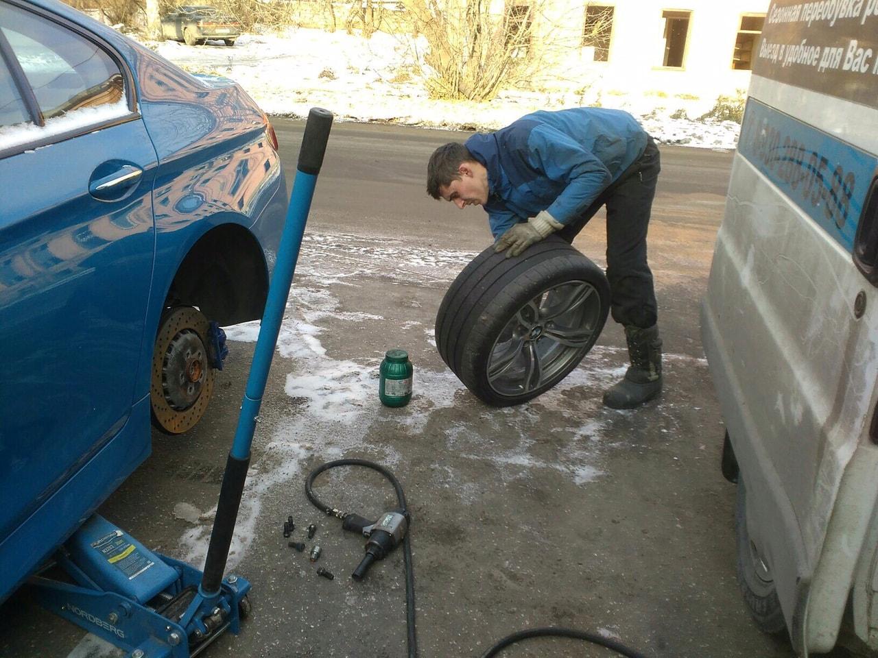 записаться на шиномонтаж в Нижнем Новгороде