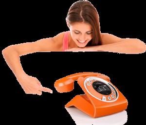 Записаться по телефону
