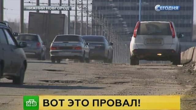 дороги Нижнего Новгорода